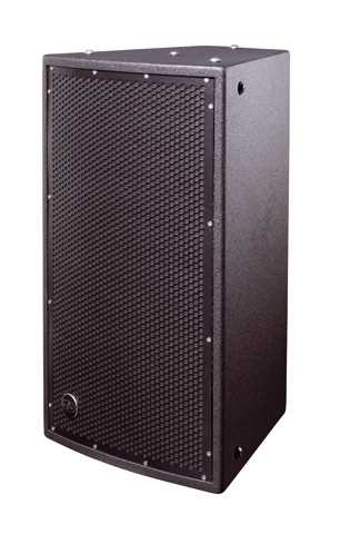 DAS 400W 2-way IP56 Rated Speaker (Direct Exp, Blk)