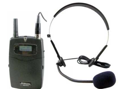 Tourguide Audio System Transmitter, 100 Channel