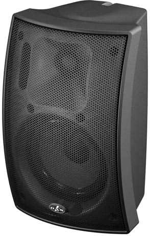 "Arco 4, Black, 100v, 2-way, 4"" Audio Speaker, 50w"