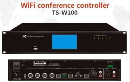 Wireless Digital Conference Controller