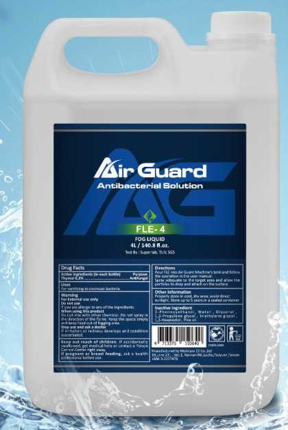 AirGuard Sanitiser for Air Guard vaporisers. 4 Ltr btl