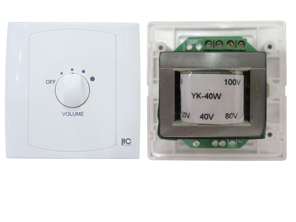 Volume Control 60w With 24v Relay For Fire Evac Override